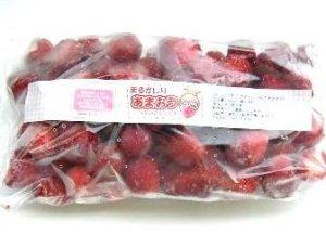 画像1: 【完熟】 あまおう苺 フローズン 500g