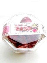 【完熟】 あまおう苺 フローズン  100g